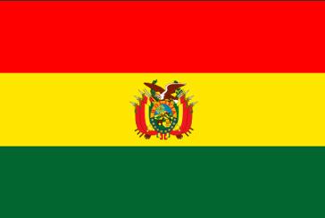 ボリビア Bolivia 世界60秒巡り : 世界の首都 : すべての講義