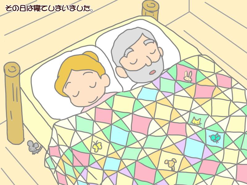小人の靴屋 グリム童話 絵本紙芝居(電子書籍)