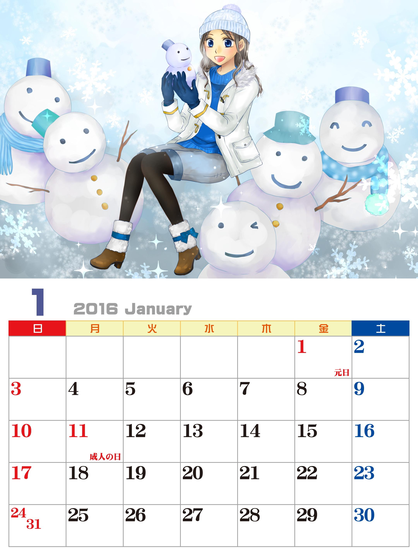 女の子のお仕事カレンダー 壁紙 16年 イラスト 荒駒るみ