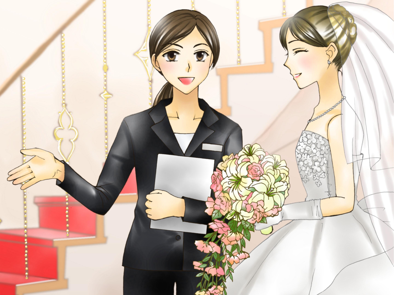 ウェディングプランナー(Wedding plannert) 女の子に人気<さくら ...